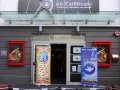 culture night galway 2016 (11)