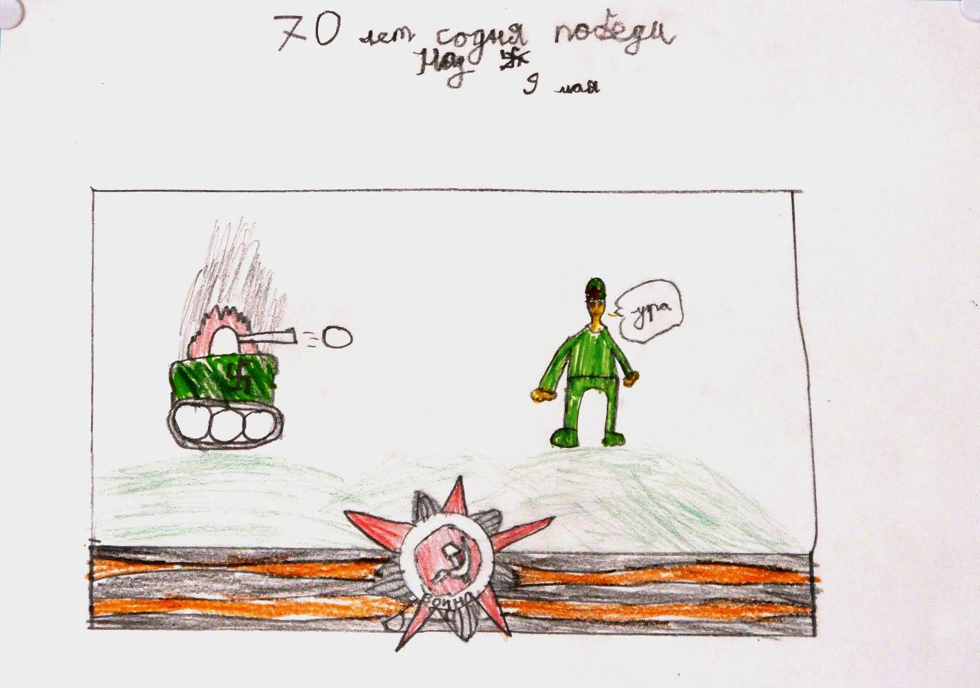 Зерницкая 6 лет2