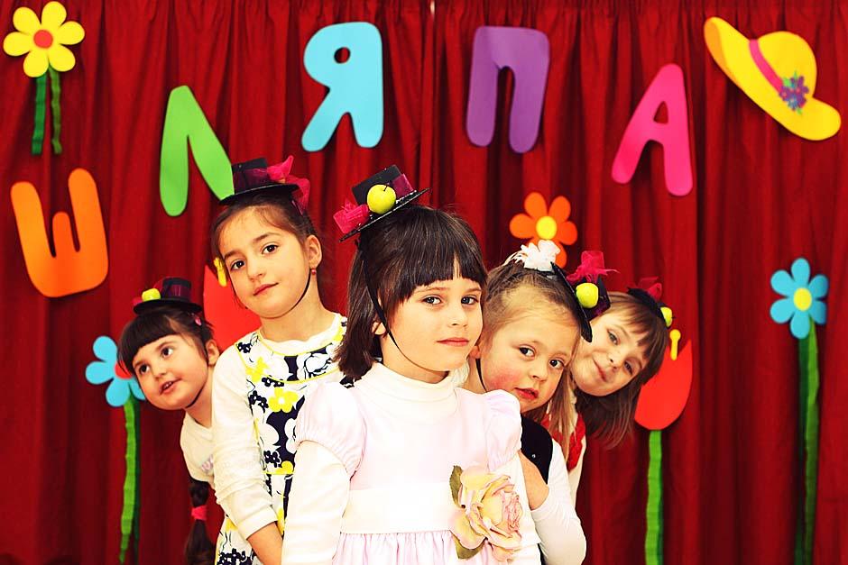 Презентация детской театральной студии Шляпа