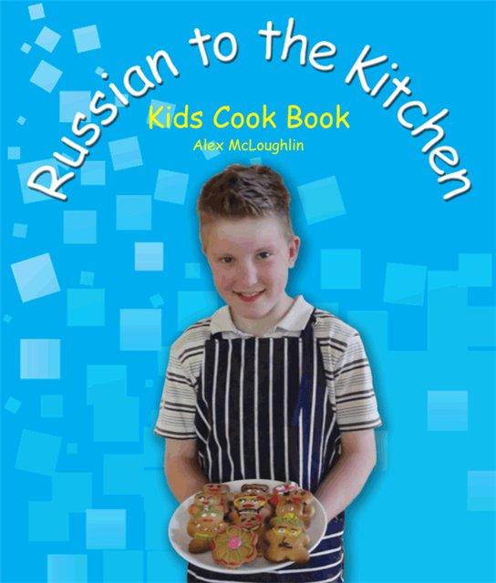 Презентация книги Russian to the Kitchen