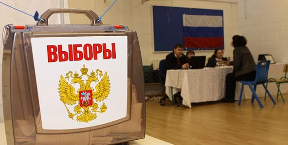 В Голуэе прошли выборы президента Российской федерации